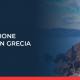 La Grecia si prepara alla fatturazione elettronica nel 2020