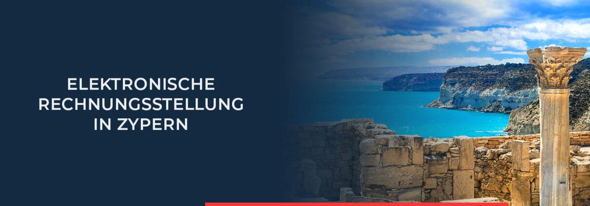 Das Voranschreiten elektronischer Rechnungen in Zypern können Sie hier verfolgen.